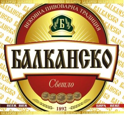 Balkansko Pale Lager