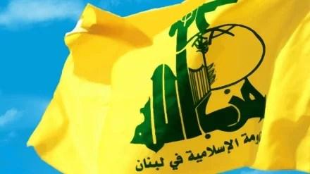 Liga Arab Sebut Hizbullah sebagai Organisasi Teroris