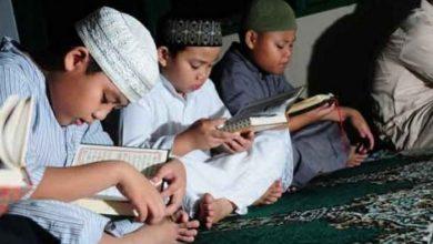 Photo of Tadarus Al-Qur'an