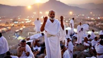 Photo of Idhul Adha Indonesia Berbeda dengan Makkah, Ikut yang Mana?