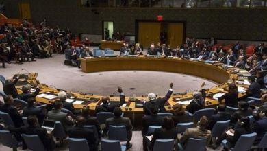 Photo of Israel Dikecam di DK PBB atas Kejahatannya pada Rakyat Palestina