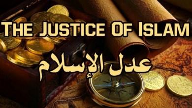 Photo of Keadilan Islam tak Pandang Bulu