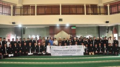 Photo of Dewan Da'wah Kirim Da'i ke Pedalaman Nusantara