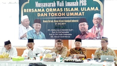 Photo of Wali Amanah PBB Gelar Musyawarah, MS Kaban: Keputusannya Menjadi Sikap Saya