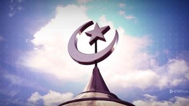 Photo of Menawar Islam