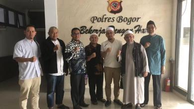 Photo of FUI Bogor Kawal Proses Hukum Kasus Wanita Bawa Anjing ke Masjid