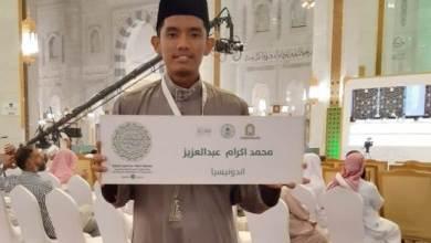 Photo of Mahasiswa Institut Tazkia Muhammad Ikram Jadi Wakil Indonesia di MTQ Internasional