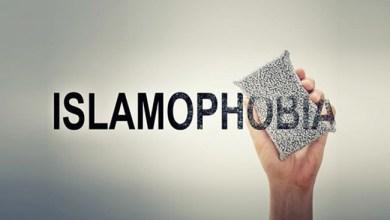 Photo of Barat dan Islamofobia Berkarat