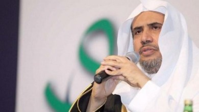 Photo of Sekjen Liga Muslim Dunia: Dialog Kunci Perangi Islamofobia