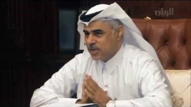Photo of Qatar Bantu Gaza Hingga Maret 2020