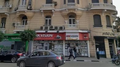 Photo of Hubungan Memanas, Mesir Gerebek Kantor Berita  Anadolu di Kairo