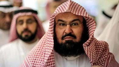 Photo of Syaikh As-Sudais Diangkat Lagi sebagai Ketua Umum Pengurus Dua Masjid Suci