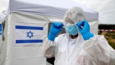 Photo of Pengidap Corona di Israel Bertambah Jadi 75 Orang