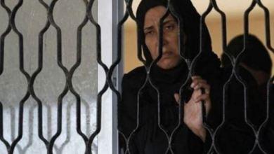 Photo of Derita Ibu Palestina di Penjara Israel Bertambah di Tengah Corona Merebak