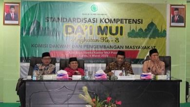 Photo of Mahfud MD ke Para Mubaligh: Ceramah Jangan Nakut-nakuti