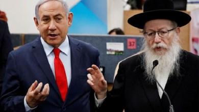 Photo of Menteri Kesehatan Israel Positif COVID-19, Netanyahi Dikarantina Lagi