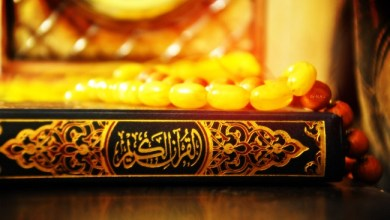 Photo of Begini Penyusunan Al-Qur'an di Masa Rasulullah Saw
