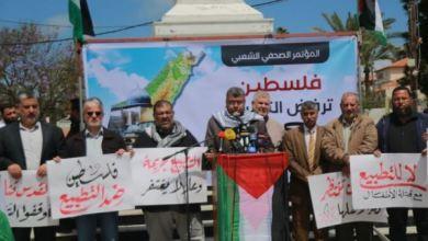 Photo of Konferensi Rakyat Gaza Tolak Normalisasi dengan Penjajah Zionis