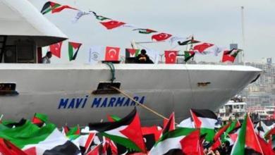 Photo of Sepuluh Tahun Mavi Marmara, Darah Syuhada Tak Sia-sia