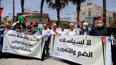 Photo of Ribuan Warga Tepi Barat Gelar Aksi Tolak Aneksasi Israel