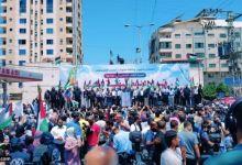 Photo of Ribuan Warga Gaza Turun ke Jalan, Tolak Aneksasi Israel