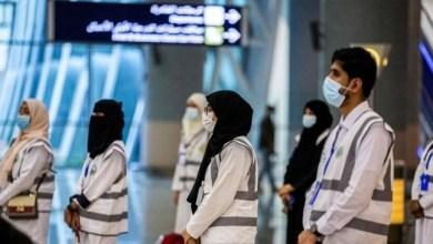 Photo of Prosesi Haji Terbatas Tahun Ini Dimulai