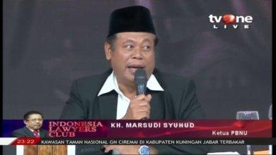 Photo of Nadiem Minta Maaf Soal POP, PBNU: Karena Ketahuan Saja, Tadinya Itu Kongkalikong