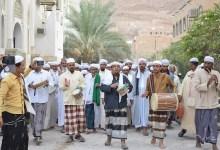 Photo of Mengintip Tradisi Awad-Awadan, Open House ala Warga Yaman
