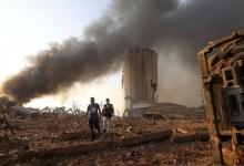 Photo of Donald Trump: Ledakan Beirut Tampak Seperti Serangan