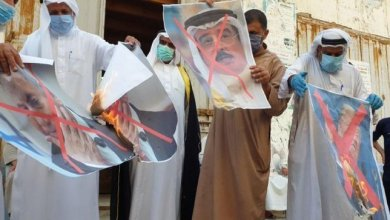 Photo of Warga Palestina Gelar Aksi Protes Normalisasi Bahrain dengan Israel