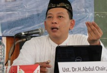 Photo of Tanggapi Mahfud MD, Direktur HRS Center: Islamofobia Terulang Kembali