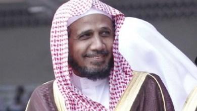Photo of Saudi Tangkap Qari' Kondang Syekh Abdullah Basfar Sejak Agustus