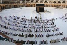 Photo of Arab Saudi Izinkan Warga Shalat di Masjidil Haram