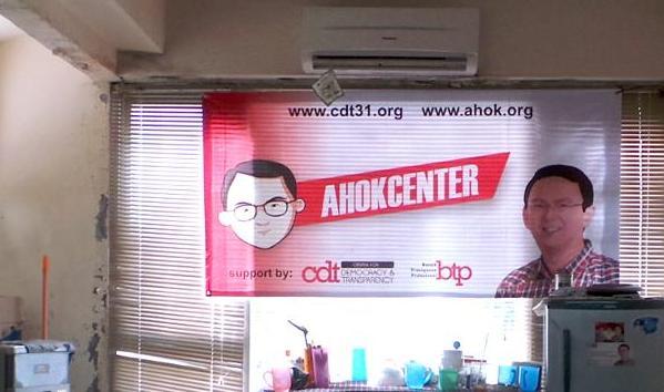 Yayasan Ahok Centre Miliki Dana Triliunan Rupiah, Darimana