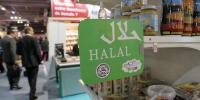 Investasi Satu Triliun Dolar, Brunei Berambisi Jadi Pusat Halal Dunia