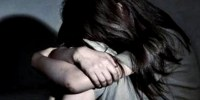 Fahira: Saat Ini, Banyak Remaja Puteri Tak Sadar Terperangkap dalam Cyber Sex