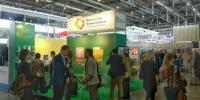 Industri Indonesia Unjuk Gigi di Ekaterinburg Rusia