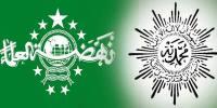 Harapan Baru dari Mukhtamar NU dan Muhammadiyah