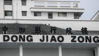 Photo of Jalan ditutup untuk Dong Zong bersidang bantah Jawi