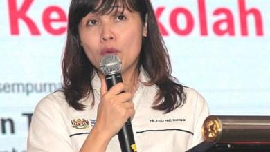 Photo of Teo Nie Ching macam mana?