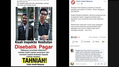 Photo of Seorang netizen tular berita palsu dakwa inspektor kesihatan penipu