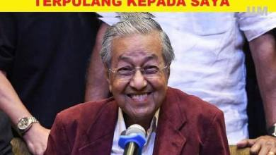 Photo of PM di mana?