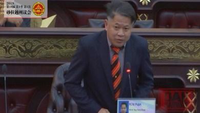 Photo of DUN Sarawak memang berhak lucut kelayakan Dr Ting sebagai ADUN