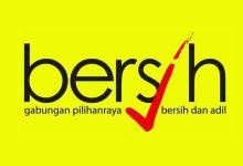Photo of Darurat: Bersih terkejut