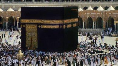 Photo of Ibadah Haji pernah ditutup sebanyak 40 kali