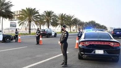 Photo of Perintah berkurung di Jeddah selama 15 hari bagi bendung Covid-19