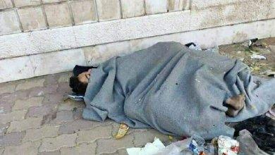 Photo of Nasib kanak-kanak Syria, lena di celah sampah