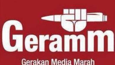 Photo of Hina mahkamah: Geramm bersolidariti bersama Malaysiakini
