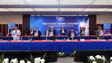 Photo of TNB umum dividen RM5.69 bilion