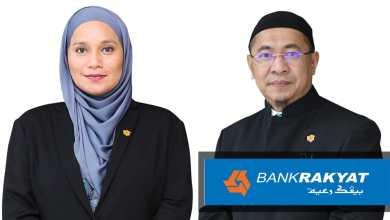 Photo of Bank Rakyat umum dua BOD baharu selari aspirasi 2025